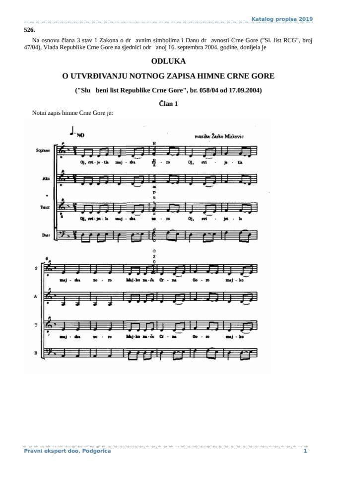 Odluka o utvrđivanju notnog zapisa Himne Crne Gore