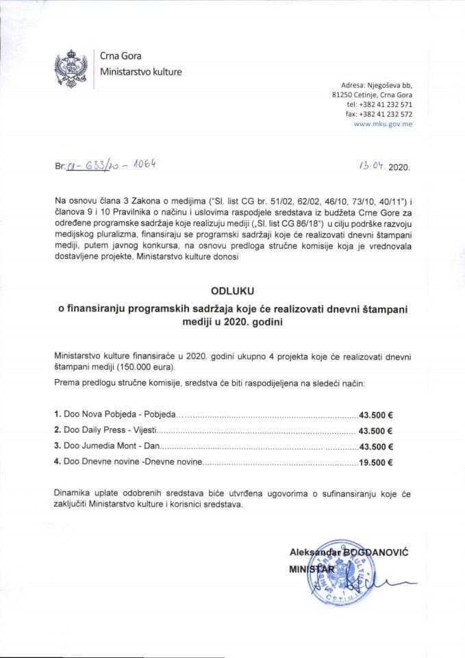 Odluka Štampani mediji vanredni konkurs 2020