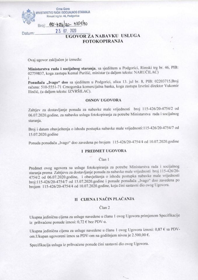 Ugovor za nabavku usluga  fotokopiranja