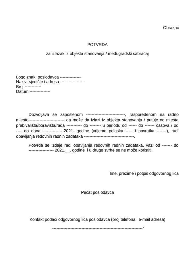 Obrazac potvrde poslodavca za zaposlenog (kretanje u terminu zabrane) 11.02.2021.