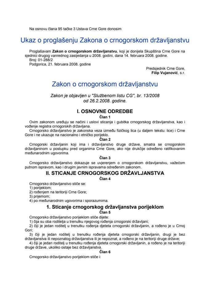 Zakon o crnogorskom drzavljanstvu