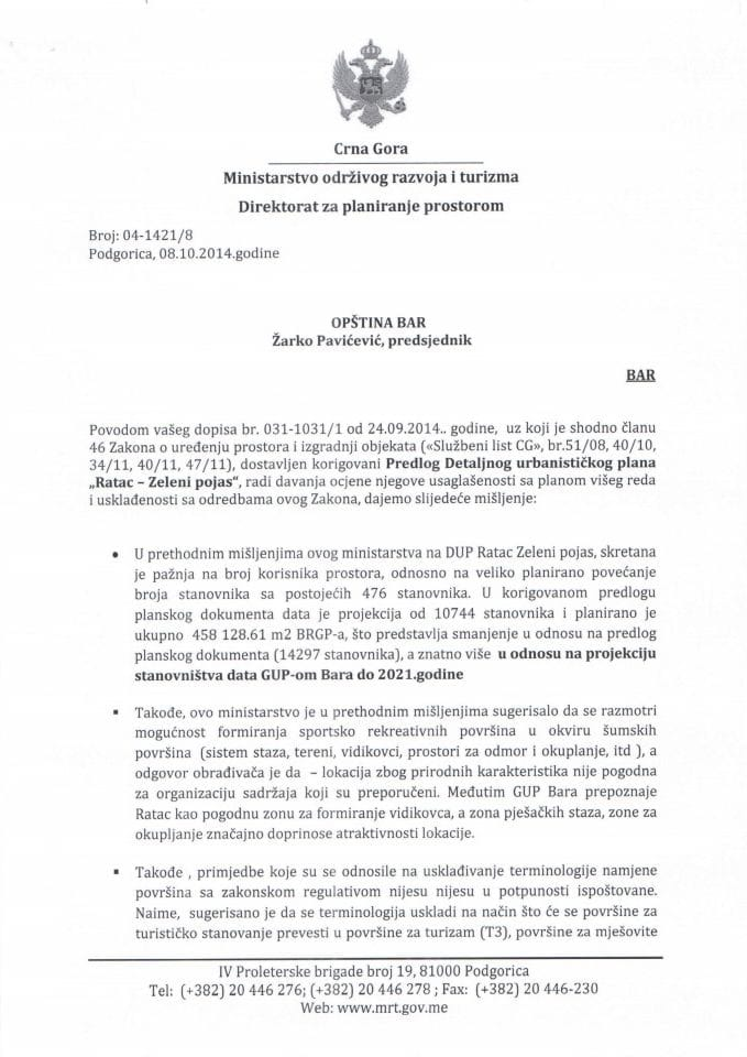 04_1421_8 Predlog DUP Ratac-Zeleni pojas Opstina Bar