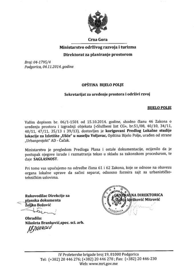 04_1795_4 Saglasnost na Predlog LSL za izletiste Usce u naselju Volijevac