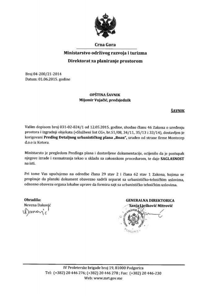 04_200_21_2014 Saglasnost na Predlog DUP-a Boan Opstina Savnik