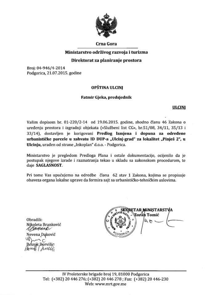 04_964_4_2014 Predlog IID za odredjene urbanisticke parcele u Pinjes 2