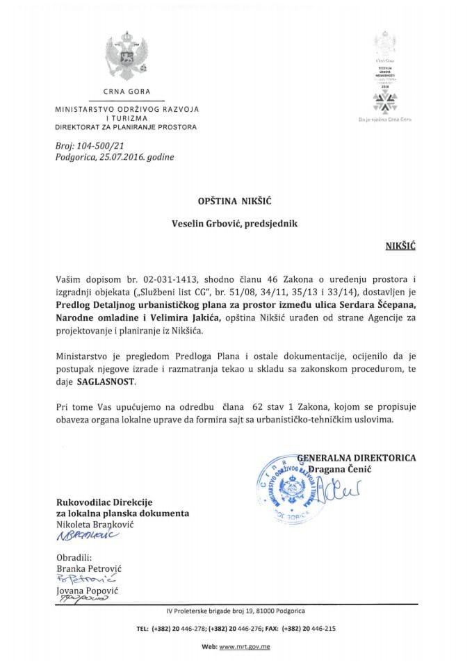 104-500_21 Serdara Scepana Narodne omladine i Velikira Jakica