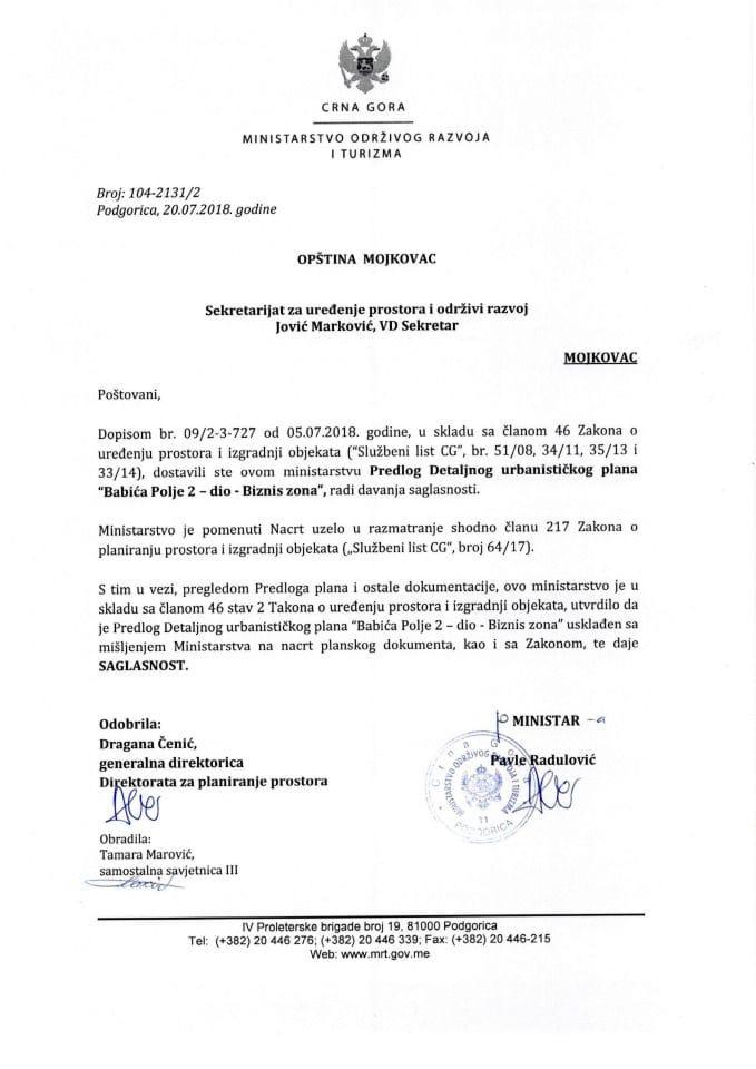 104_2131_1 DUP Babića Polje 2 dio Biznis zona opstina Mojkovac
