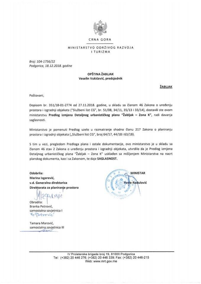 104-1756_22 Saglasnost na Predlog izmjena DUP-a Žabljak-zona K, Opština Žabljak