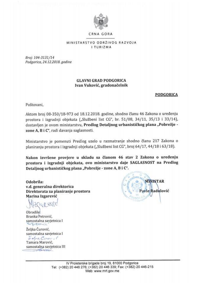 104-3131_14 Saglasnost na Predlog DUP-a Pobrežje-zone A,B i C, Glavni grad Podgorica