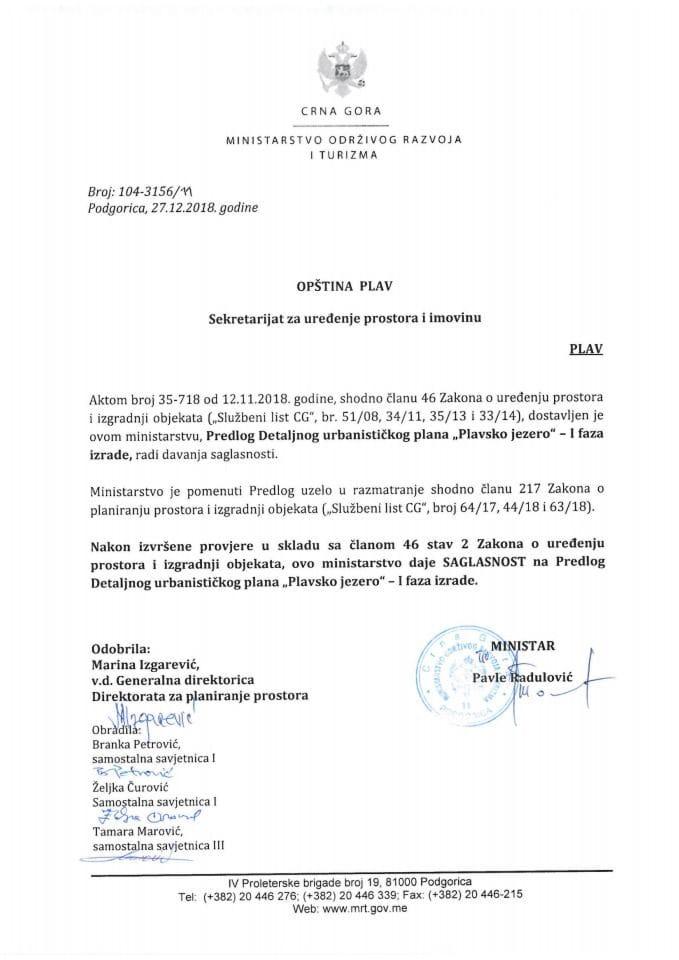 104-3156_11 Saglasnost na Predlog DUP-a Plavsko jezero I faza, Opština Plav