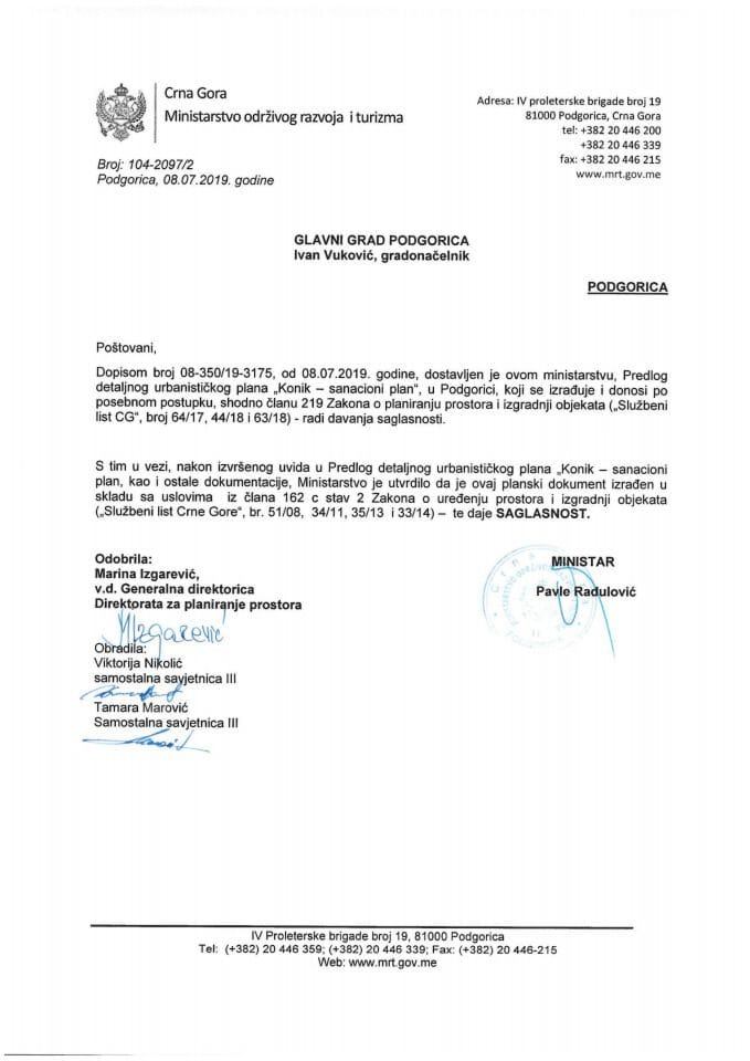 104-2097_2 Saglasnost DUP Konik sanacioni plan