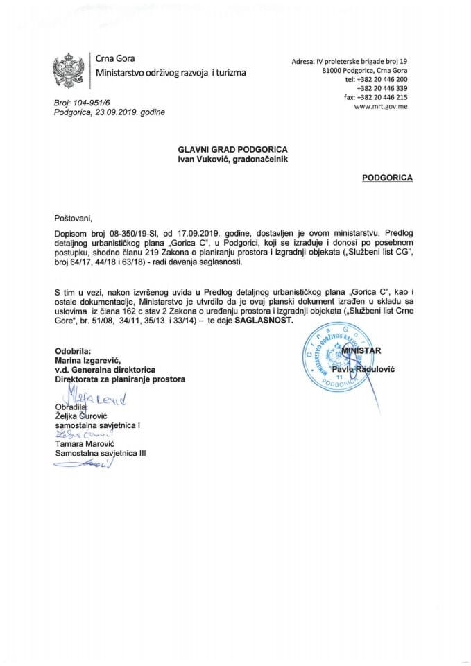 104-951_6 Saglasnost Gorica C