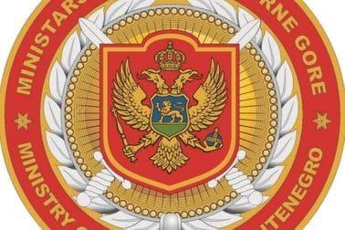 Grb Ministarstva odbrane