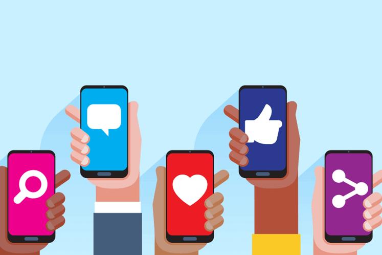 Социал Медиа
