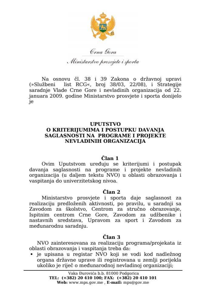 Uputstvo o postupku davanja saglasnosti na projekte NVO
