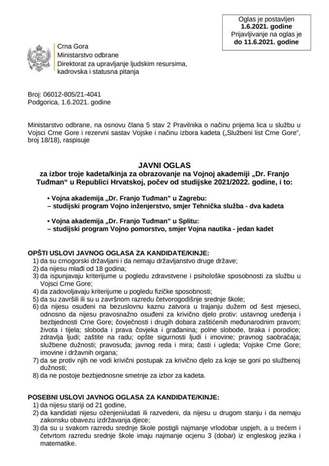 """Oglas za izbor kadeta za obrazovanje na Vojnoj akademiji """"Dr. Franjo Tuđman"""" u Republici Hrvatskoj"""