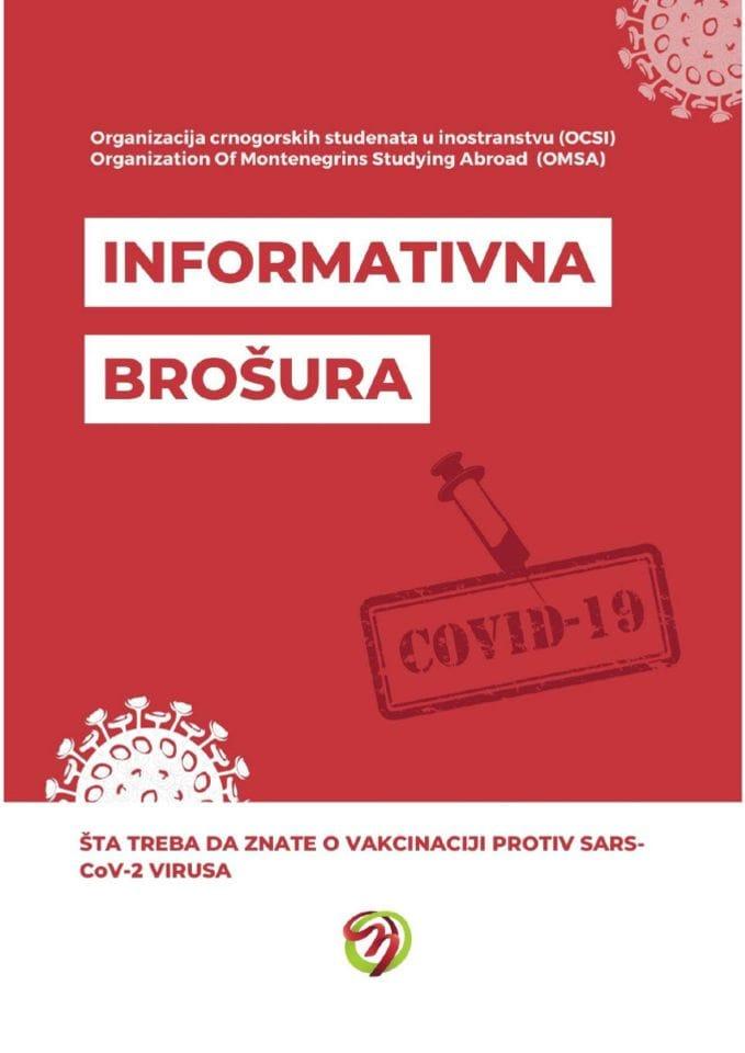 OCSI Informativna brošura – Šta treba da znate o vakcinaciji protiv SARS-CoV-2 virusa?