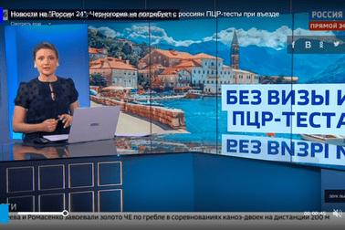 Црна Гора у жижи медијског интересовања током прошлог викенда у Русији