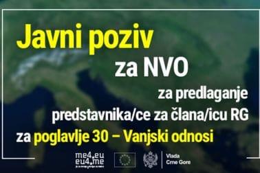 Javni poziv PP30