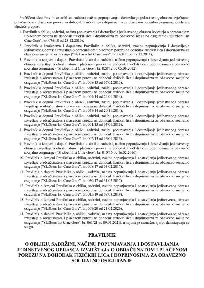 Pravilnik o obliku sadrzini nacinu popunjavanja i dostavljanja jedinstvenog obrasca izvjestaja o