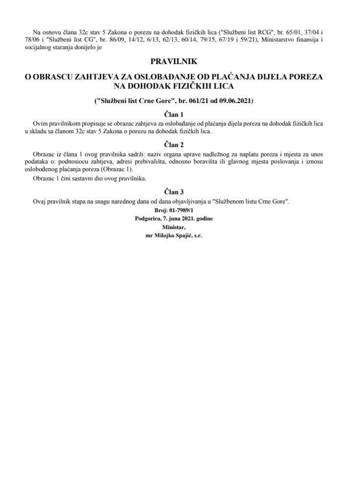 Pravilnik o obrascu zahtjeva za oslobadjanje od placanja dijela poreza na dohodak fizickih lica