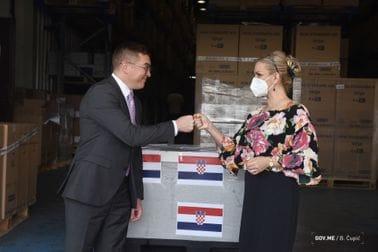 Donacija Hrvatske od 10 000 doza vakcina