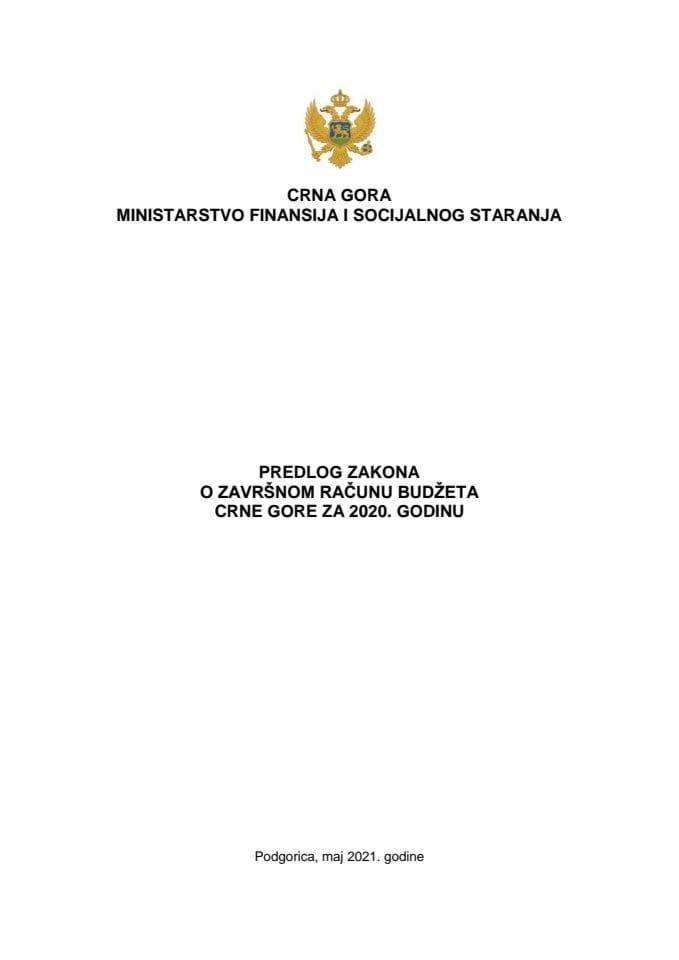 Predlog zakona o završnom računu budžeta Crne Gore za 2020. godinu
