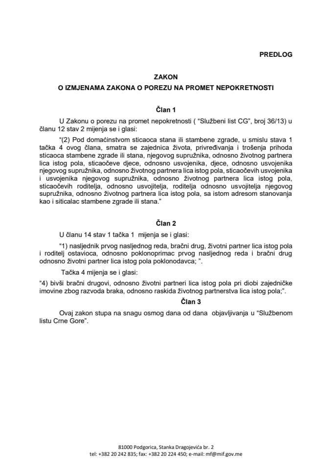 Predlog zakona o dopunama Zakona o porezu na promet nepokretnosti