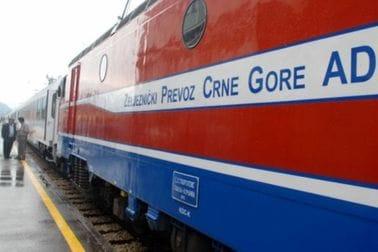 Željeznica CG