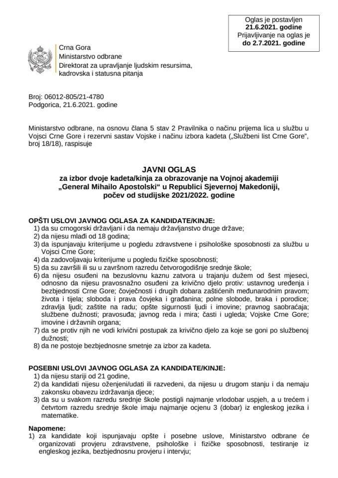 Oglas za izbor kadeta za obrazovanje na vojnoj akademiji u Republici Sjevernoj Makedoniji