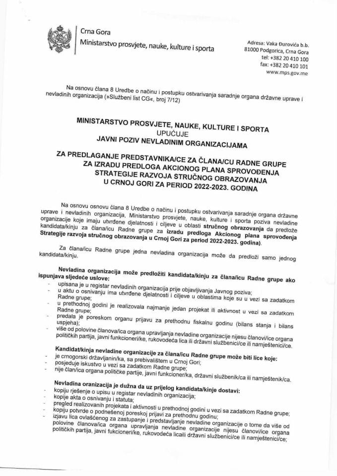 Javni poziv nevladinim organizacijama