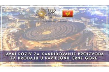 Produžen rok za podnošenje prijava za kandidovanje proizvoda za prodaju na EXPO2020