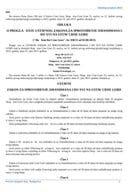 Ustavni zakon za sprovodjenje Amandmana I do XVI na Ustav Crne Gore