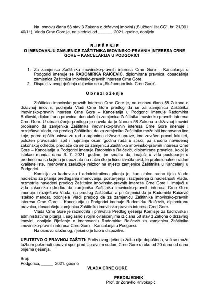 Predlog za imenovanje zamjenice Zaštitnika imovinsko-pravnih interesa Crne Gore - Kancelarija u Podgorici