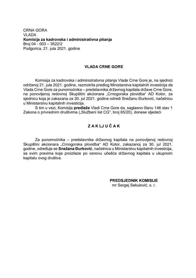 """Predlog za određivanje punomoćnika – predstavnika državnog kapitala na ponovljenoj redovnoj Skupštini akcionara """"Crnogorska plovidba"""" AD Kotor"""