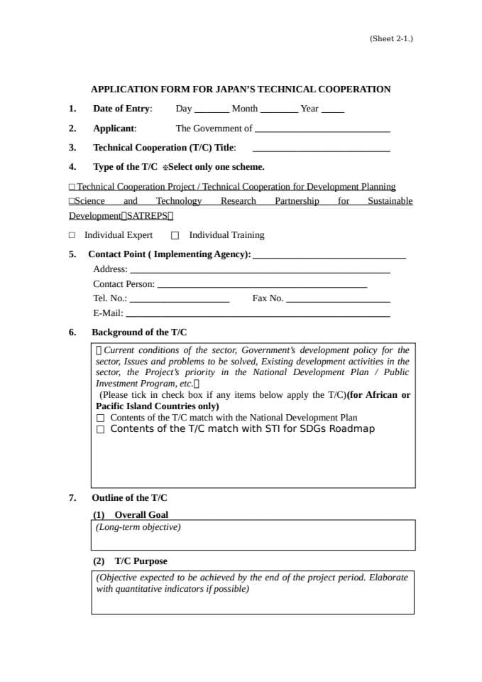 Application form (for SATREPS)