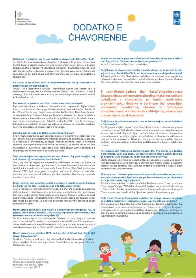 Brošura - Dječji dodatak (romski)