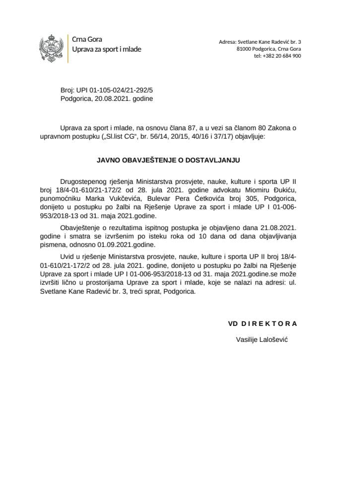 Javno obavještenje advokatu Miomiru Đukiću, punomoćniku Marka Vukčevića