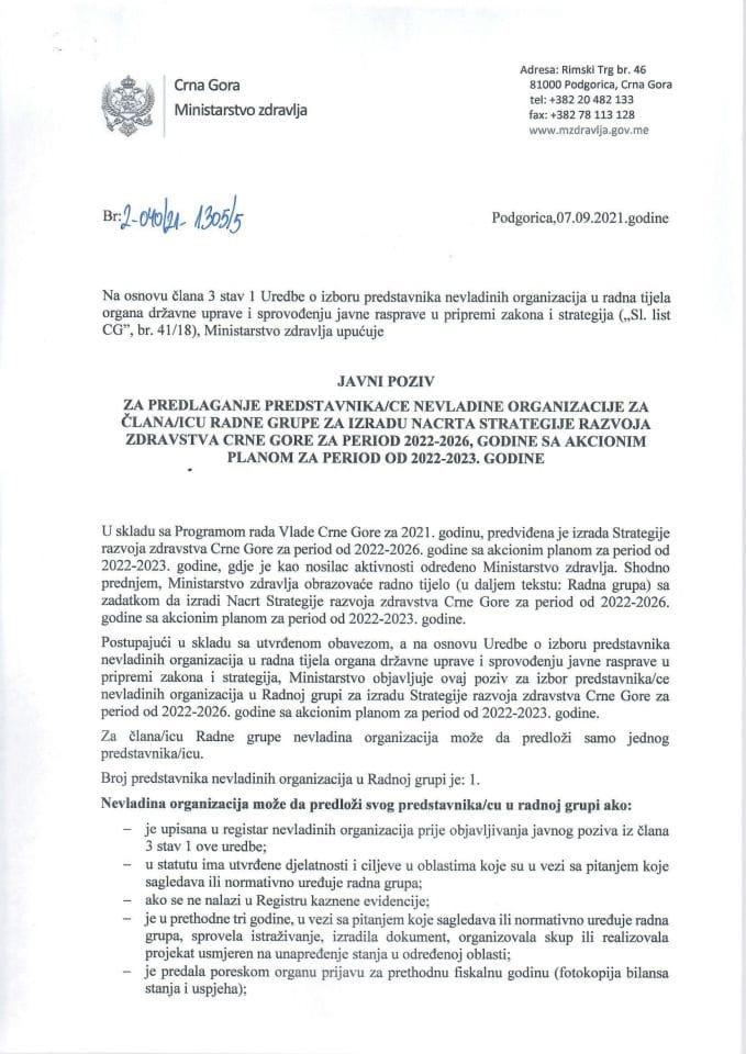 Javni poziv za Strategiju zdravstva