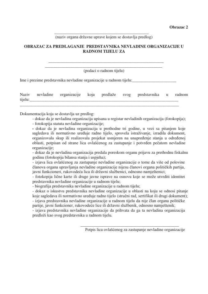 SRR - Javni poziv NVO - Obrazac 2