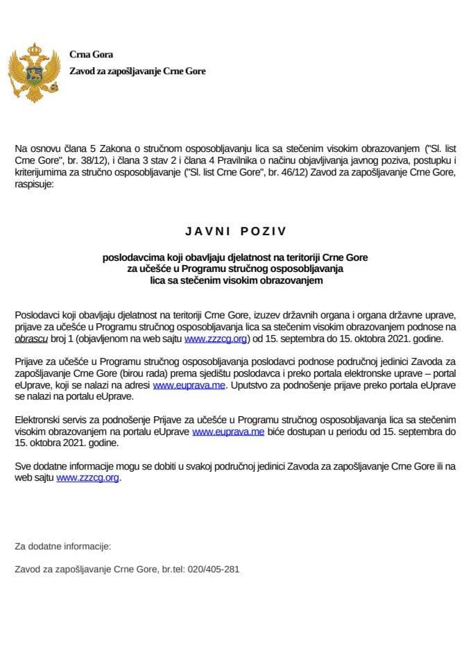 ZZZ javni poziv poslodavcima - Program stručnog osposobljavanja
