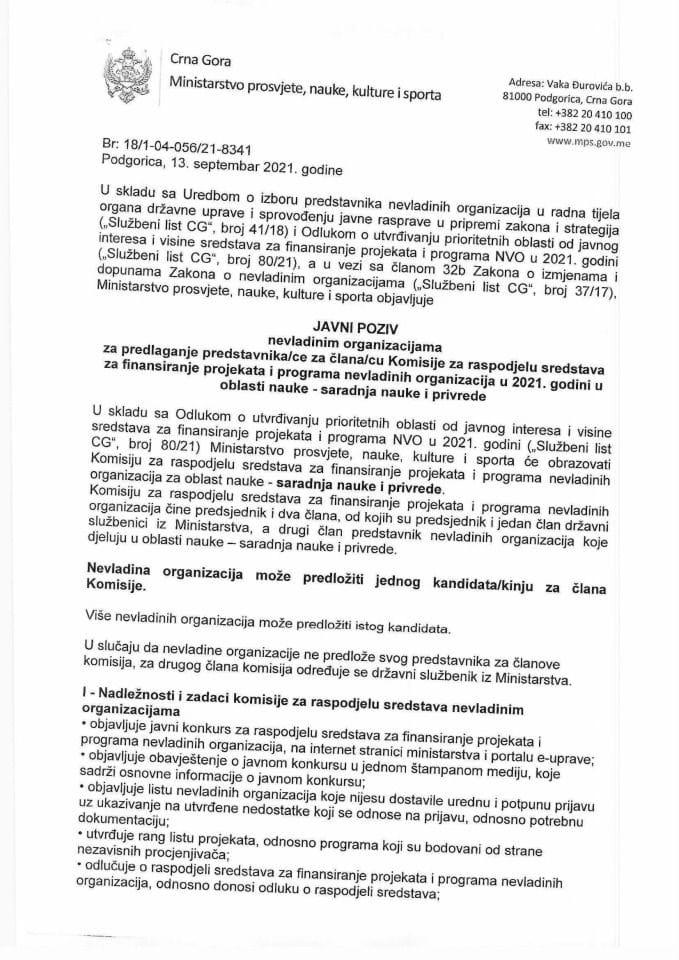 Javni poziv  NVO - saradnja nauke i privrede