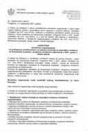 Јавни позив за НВО за област спорта