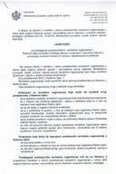 ЈАВНИ ПОЗИВ  за предлагање представника/це  невладине организације у Радном тијелу за израду Предлога закона о измјенама и допунама Закона о признавању иностраних образовних исправа и изједначавању квалификација
