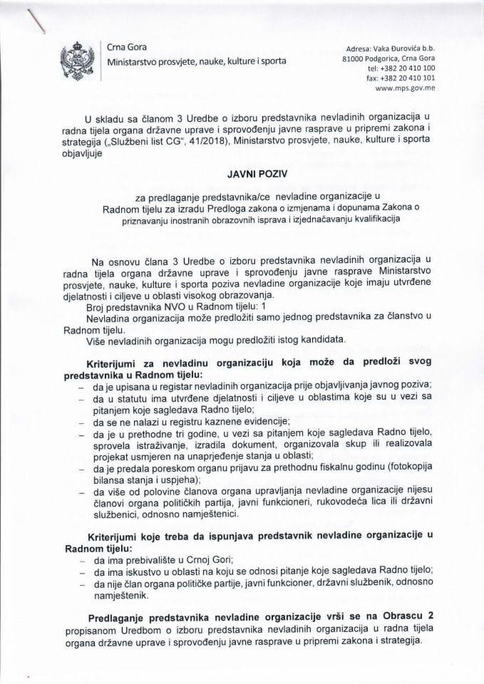 JAVNI POZIV  za predlaganje predstavnika/ce  nevladine organizacije u Radnom tijelu za izradu Predloga zakona o izmjenama i dopunama Zakona o priznavanju inostranih obrazovnih isprava i izjednačavanju kvalifikacija