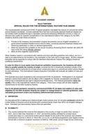 Специјална правила Америчке академије