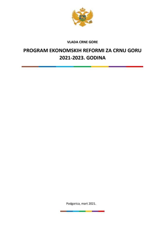 Program ekonomskih reformi Crne Gore 2021-2023. godina