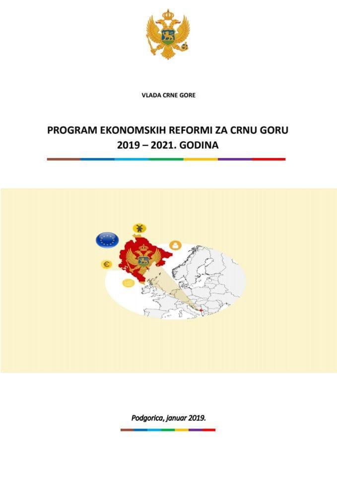 Program ekonomskih reformi Crne Gore 2019-2021