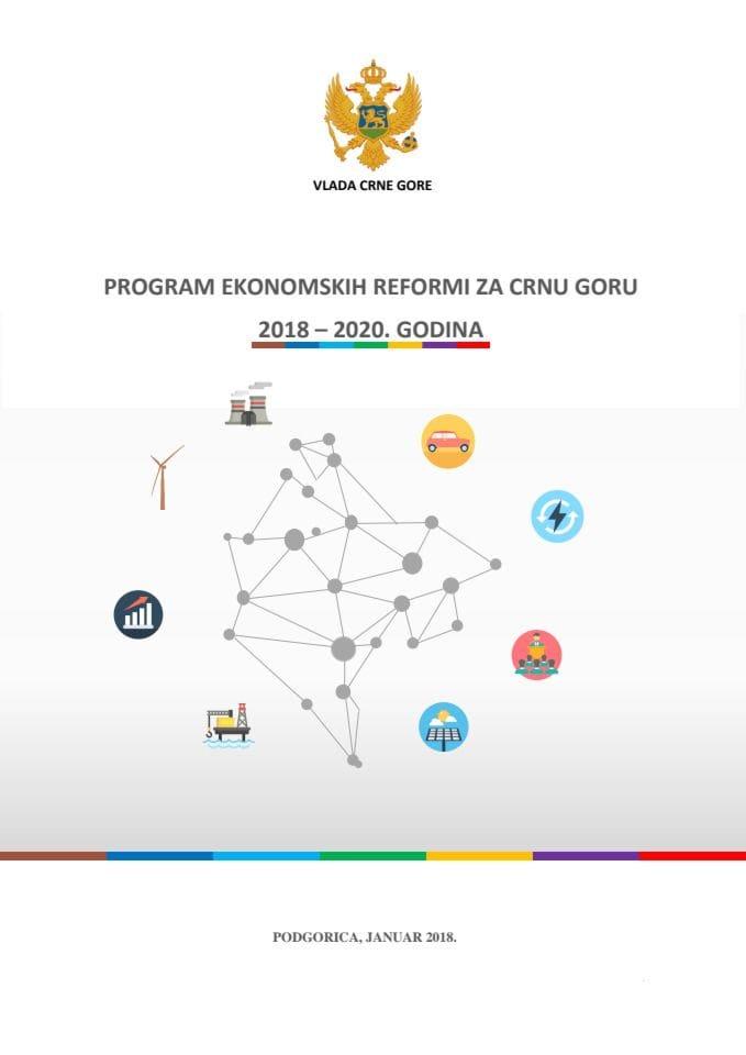 Program ekonomskih reformi Crne Gore 2018-2020
