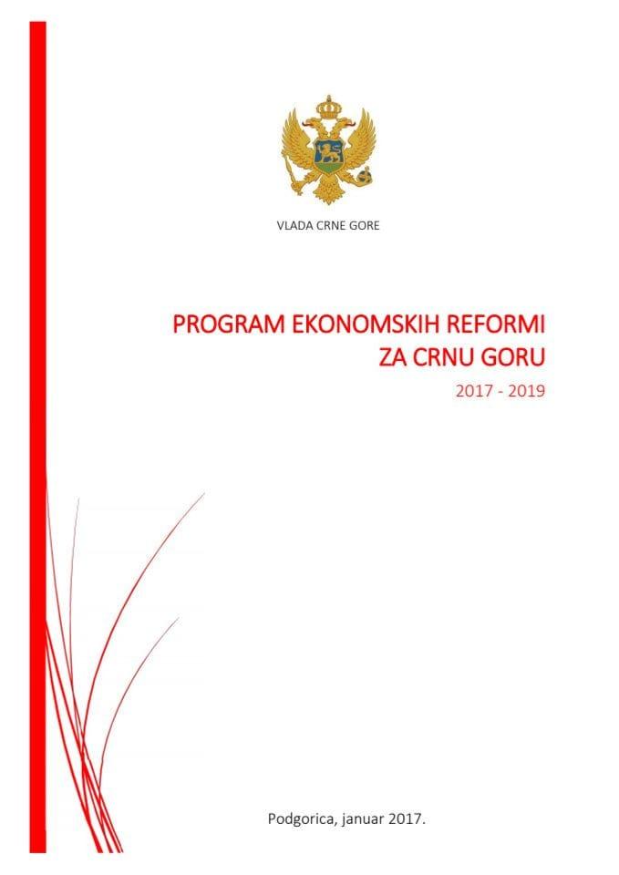 Program ekonomskih reformi Crne Gore 2017-2019